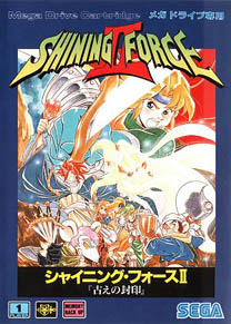 shining force ii consola virtual nintendo