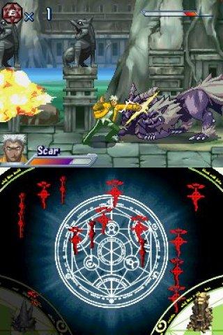 Full Metal Alchemist Dual Sympathy [NDS] - Juegos Pc Games - Lemou's Links - Juegos PC Gratis en Descarga Directa