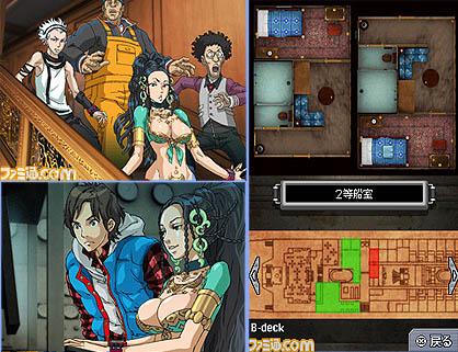 http://www.amiwiitos.com/juegosgratis/9_Hours_9%20Doors_9_Persons_Nintendo_ds.jpg