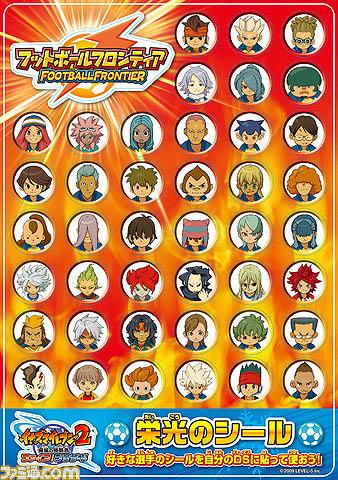 Inazuma Eleven 2 juegos gratis nintendo ds