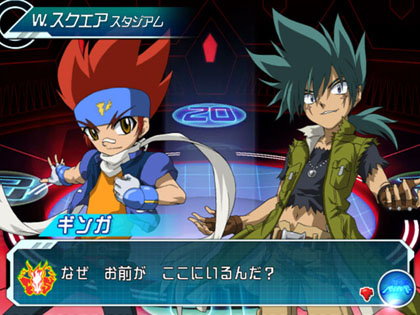 Metal Fight Beyblade juegos wii nintendo ds