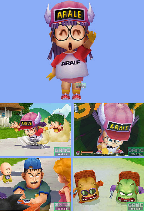arale dr. slump en dragon ball ds 2